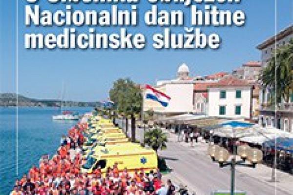 Objavljen deseti broj časopisa Hitna medicinska služba