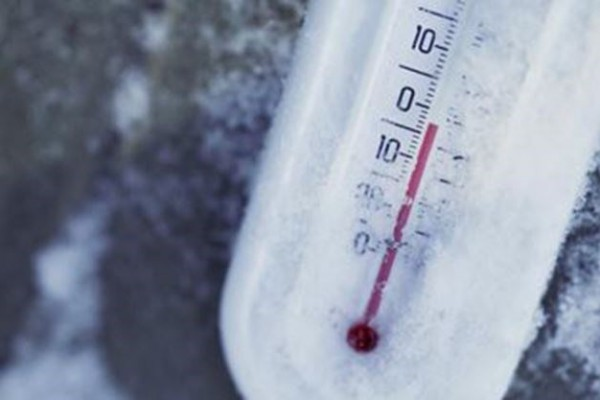 Upute o postupanju i preporuke za zaštitu od hladnoće