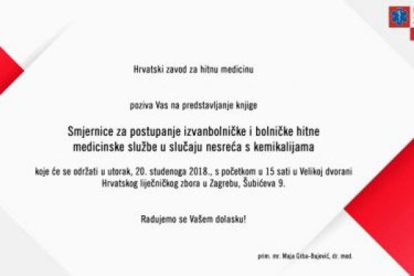 Najava: Predstavljanje Smjernica za postupanje izvanbolničke i bolničke hitne medicinske službe u slučaju nesreća s kemikalijama