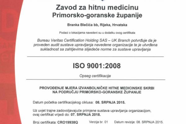 Zavod za hitnu medicinu Primorsko-goranske županije prvi uveo sustav za upravljanje kvalitetom