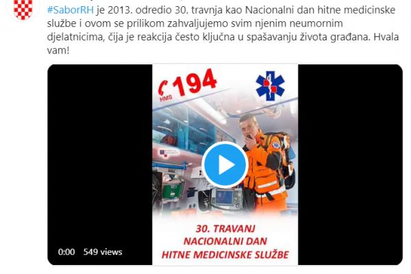 Čestitka Vlade RH djelatnicima hitne medicinske službe