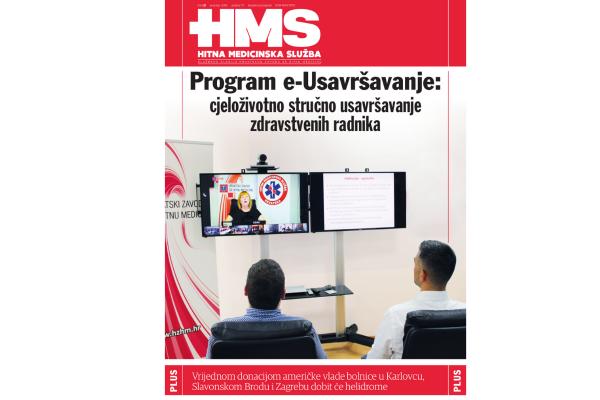 Novi broj časopisa Hitna medicinska služba