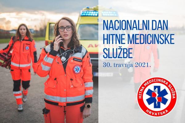 Obilježen Nacionalni dan hitne medicinske službe