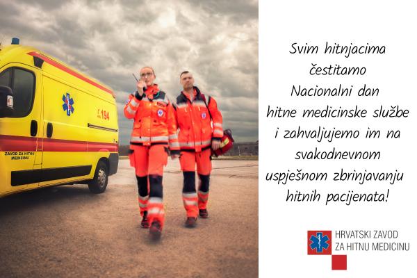 Čestitka hitnjacima za Nacionalni dan hitne medicinske službe